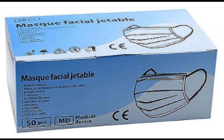 Masques chirurgicaux Bleus 3 Plis jetables type 2  - Boîte de 50